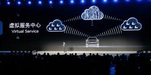 В ноябре в Китае состоится Всемирная конференция по вопросам интернета