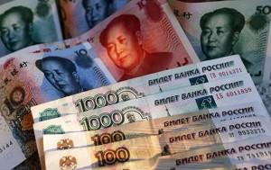 В одном из китайских городов официально разрешено обращение рубля