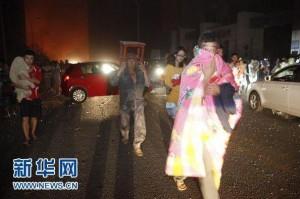 В одном из китайских мегаполисов прогремел мощные взрыв, есть пострадавшие2