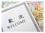 Ведение бизнеса в Китае. Часть 6