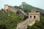 Великая китайская стена: часть 1