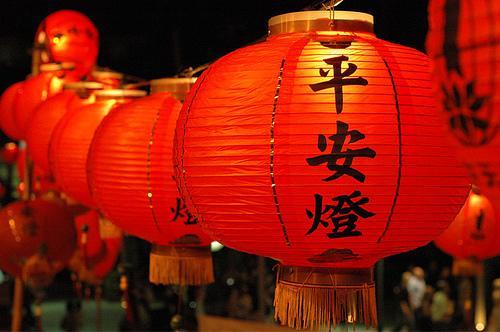 Великое государство Китай