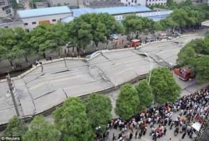 Вина за разрушение моста возлагается на чиновников