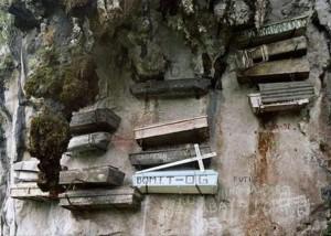 Висячие кладбища народа Бо