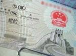 Визы в КНР