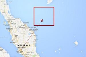 Властям Китая стала доступна новая информация о пропавшем самолете