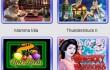 Впечатляющие игровые автоматы Вулкан