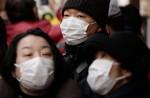 Вспышка короновируса в Китае признана ВОЗ чрезвычайной ситуацией