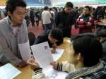 Выпускники китайских ВУЗов безработные