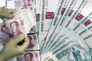 Выгодно ли торговать юанем на Forex2