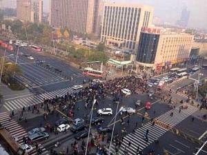 Взрывы в здании комитета компартии КНР