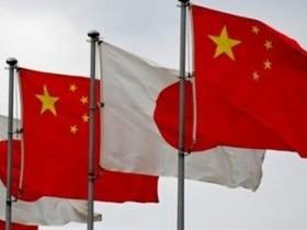 Япония и Китай сели за стол переговоров первый раз спустя 4 годаjpg