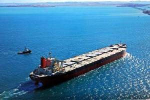 Японское судно было арестовано китайцами за военную оккупацию