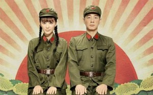 Жизнь молодежи Китая