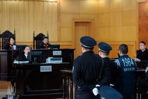 За нападение на медработников китайца приговорили к высшей мере наказания