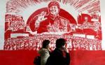 За сквернословия и поощрение насилия китайские власти запретили 120 песен