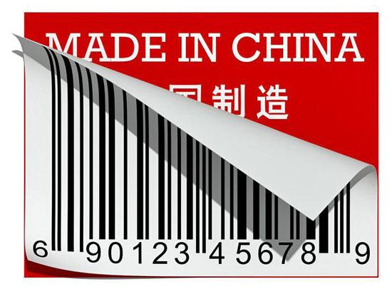 Заказ товаров из Китая2