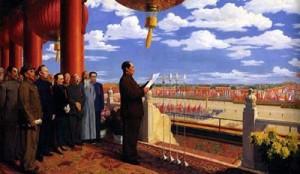Закон и конституция в Китае