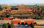 Дворец-Музей Китая