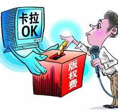 Защита авторских прав в КНР