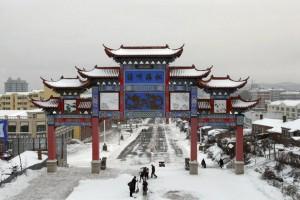 Зимой в Китае