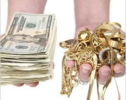 Золото вместо денег