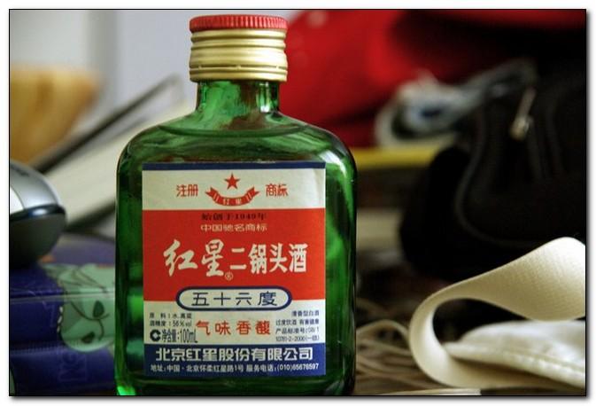 4 самых популярных алкогольных напитка Китая