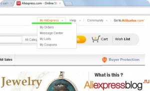 Как правильно заполнить адрес при заказе на Алиэкспресс