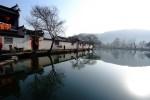 Древнейшие поселения Китая