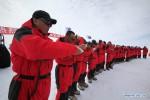 Из Шанхая отправилась 31-я китайская антарктическая экспедиция