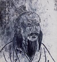 Войско династии Хань.