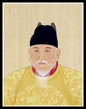император Хонву