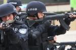 В Южном Китае арестовано 26 человек за нападение на городскую администрацию