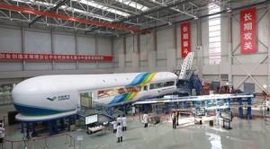 Еще одна часть первого китайского авиалайнера сошла с конвейера