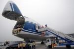 Новый воздушный маршрут соединил Москву и Центральный Китай