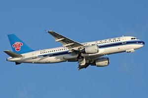 Новый авиамаршрут соединил Пекин и Фуюань