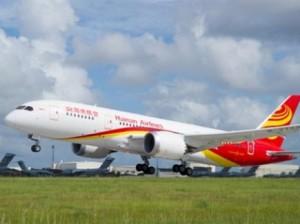 Переговоры между авиационными службами США и КНР пройдут в 2015-м году