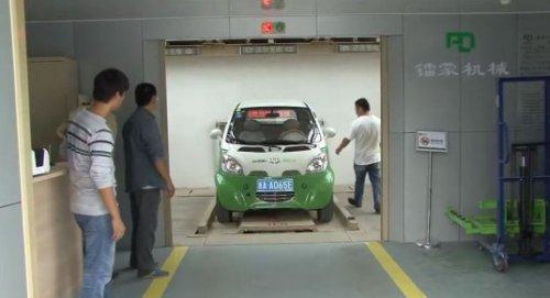 В Китае началось строительство сети станций совместного использования электромобилей