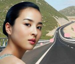 Синьцзян-Уйгурский автономный район имеет новую скоростную дорогу