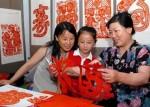 «Цзяньчжи» — вырезание из бумаги по-прежнему популярно в Китае