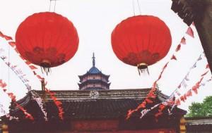 Цели первой поездки в Китай