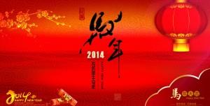 Тренды в бизнесе с Китаем на 2014 год