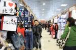 История развития бизнеса с Китаем ч.1