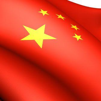 Как разобраться в инвойсе от китайцев ч.1