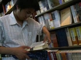 Продолжается 4-й сезон Пекинских чтений