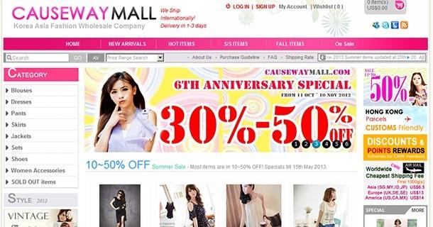 Магазин стильной одежды CausewayMall.com