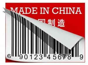 О покупке товара в Китае