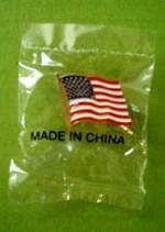 Если сделано в Китае, значит плохо. Так ли это?