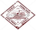 Сроки доставки почтовых отправлений из Китая