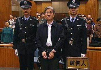 4 шага по борьбе с коррупцией, предпринятые в Китае в 2013 году